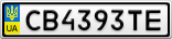 Номерной знак - CB4393TE