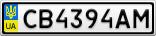 Номерной знак - CB4394AM