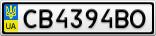 Номерной знак - CB4394BO