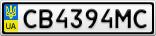 Номерной знак - CB4394MC
