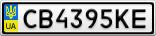 Номерной знак - CB4395KE