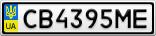 Номерной знак - CB4395ME