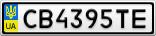 Номерной знак - CB4395TE