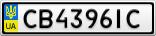 Номерной знак - CB4396IC