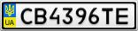 Номерной знак - CB4396TE