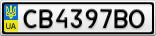 Номерной знак - CB4397BO