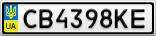 Номерной знак - CB4398KE