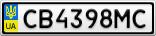 Номерной знак - CB4398MC