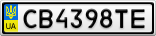Номерной знак - CB4398TE