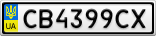 Номерной знак - CB4399CX