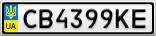 Номерной знак - CB4399KE