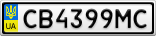 Номерной знак - CB4399MC