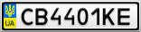 Номерной знак - CB4401KE