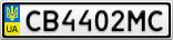 Номерной знак - CB4402MC