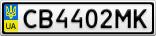Номерной знак - CB4402MK