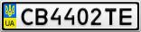 Номерной знак - CB4402TE
