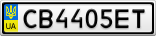 Номерной знак - CB4405ET