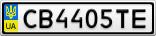Номерной знак - CB4405TE
