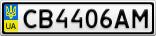 Номерной знак - CB4406AM