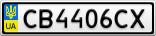 Номерной знак - CB4406CX