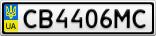 Номерной знак - CB4406MC
