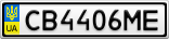 Номерной знак - CB4406ME