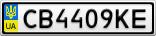 Номерной знак - CB4409KE