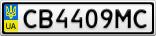 Номерной знак - CB4409MC