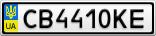 Номерной знак - CB4410KE