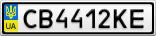 Номерной знак - CB4412KE