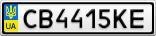 Номерной знак - CB4415KE