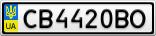 Номерной знак - CB4420BO