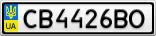Номерной знак - CB4426BO