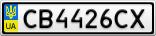 Номерной знак - CB4426CX