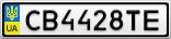 Номерной знак - CB4428TE