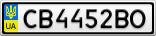 Номерной знак - CB4452BO