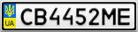 Номерной знак - CB4452ME