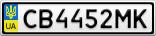 Номерной знак - CB4452MK