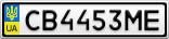 Номерной знак - CB4453ME