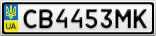 Номерной знак - CB4453MK