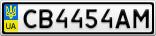 Номерной знак - CB4454AM