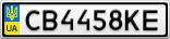 Номерной знак - CB4458KE