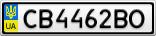 Номерной знак - CB4462BO