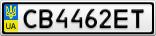 Номерной знак - CB4462ET