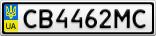 Номерной знак - CB4462MC