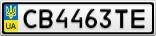 Номерной знак - CB4463TE