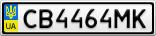 Номерной знак - CB4464MK