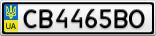 Номерной знак - CB4465BO
