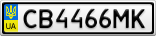 Номерной знак - CB4466MK