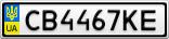 Номерной знак - CB4467KE